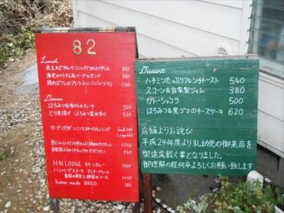 2015_0222_cafe_0010_R.jpg