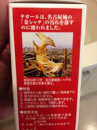 2015_0227_0005_R.jpg