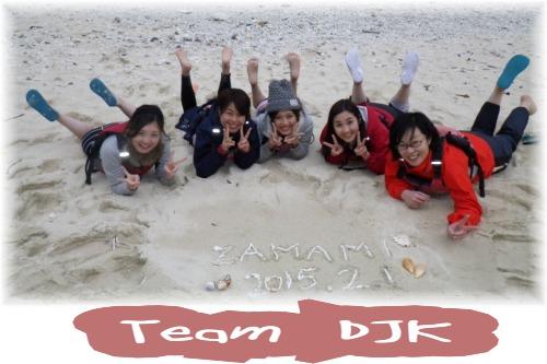 Team DJK