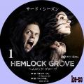 hemlock grove 3-1
