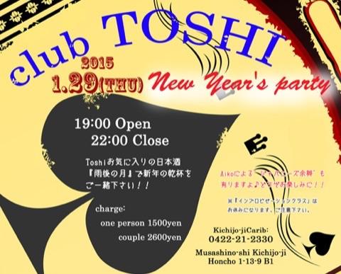 2015_1_29 clubTOSHI_info