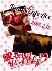 2015_2_15_Tango Cafe Ace