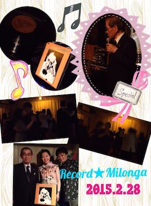 2015_2_28_Record Milonga vol1