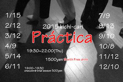 2015_1_15_Practica_info.jpg