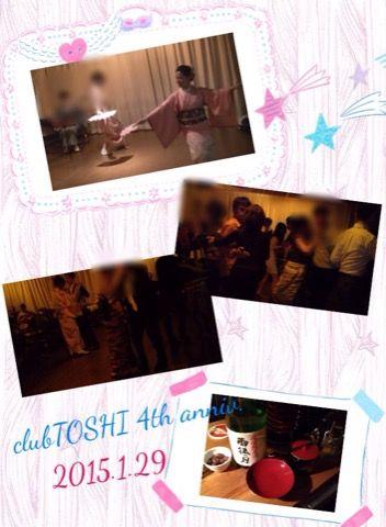 2015_1_29_clubTOSHI