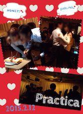 2015_2_12_Practica
