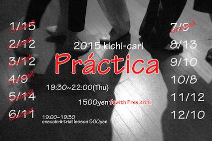 2015_8_13_Practica_info