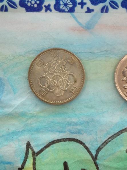 記念硬貨 (1)