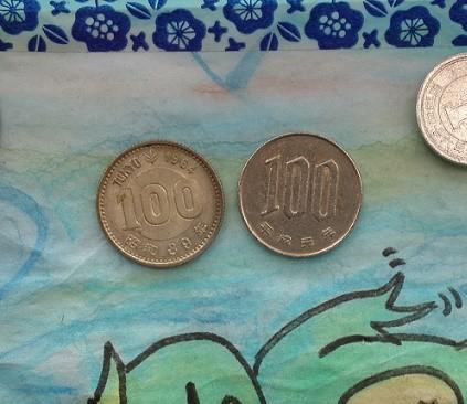 記念硬貨 (3)
