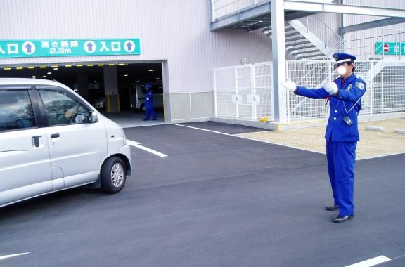 駐車警備員