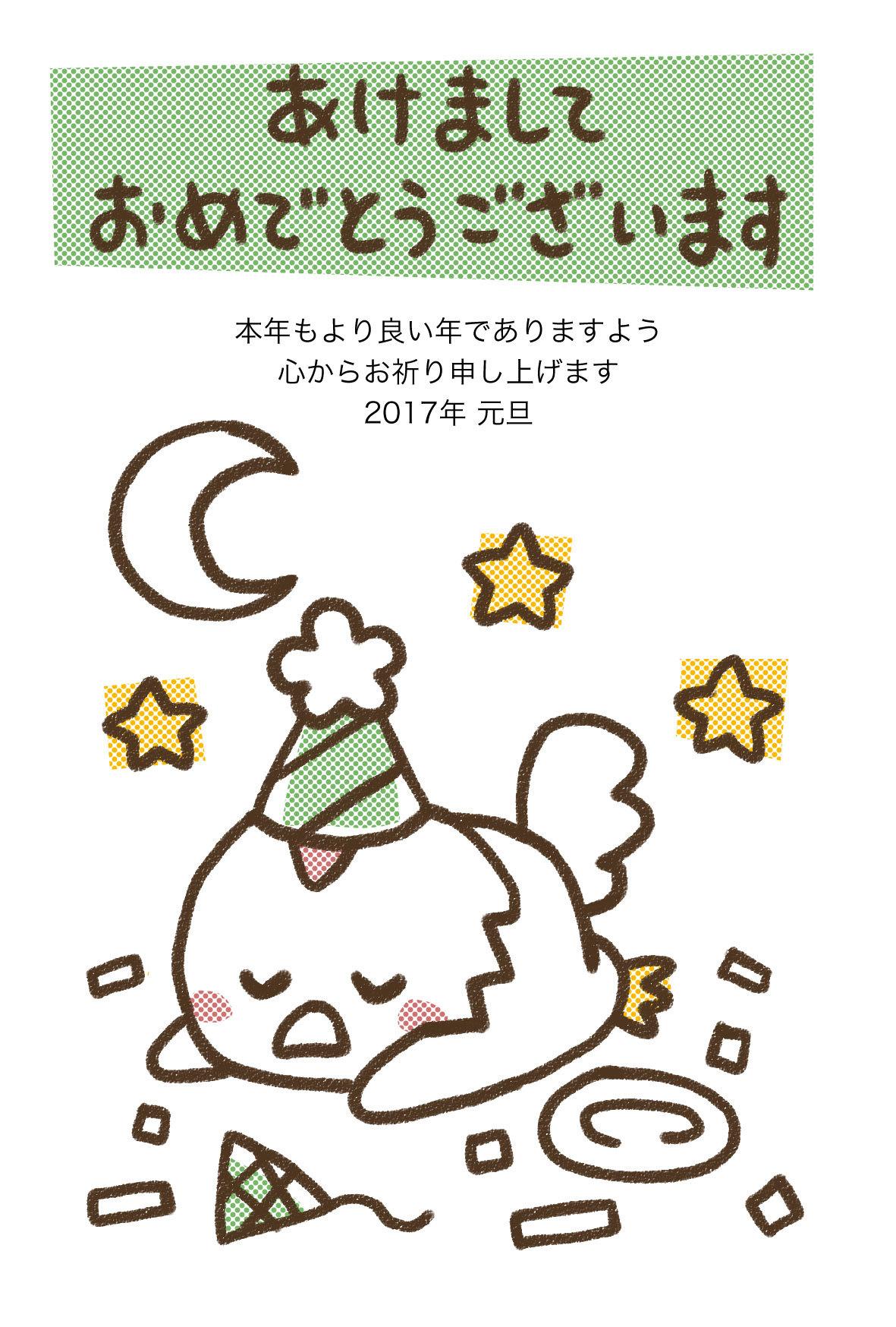 yurukawa_tori_sleep.jpg