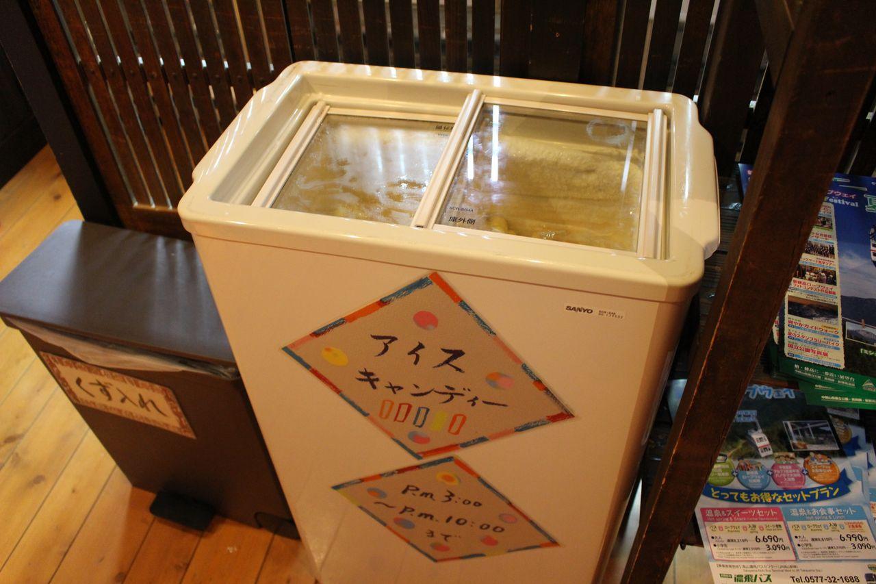 深山桜庵-21