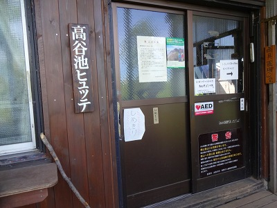 妙高 (414)