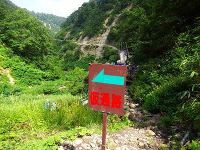 妙高 (537)