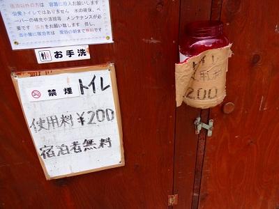 妙高 (220)