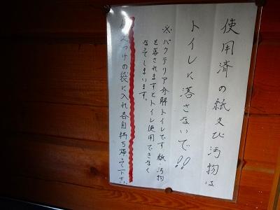 妙高 (278)