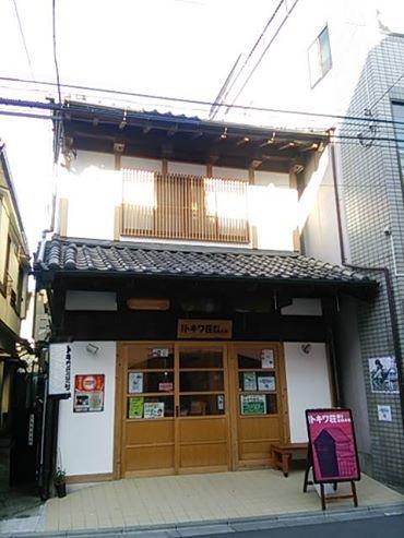 150221oyasumi.jpg