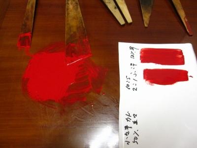 漆塗り、透き漆と朱の顔料を混ぜて、朱漆を造る