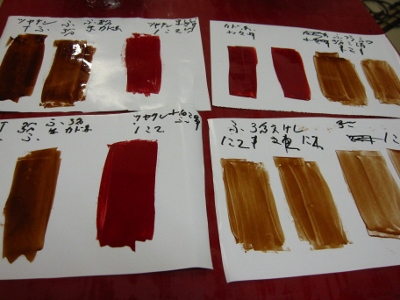 漆塗り、透き漆を試し塗りして、朱の顔料を加減して朱漆を造る