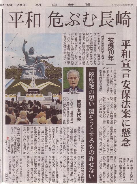 長崎平和への誓い0004-3