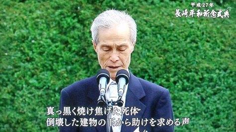 20150808 長崎原爆記念日 099-2