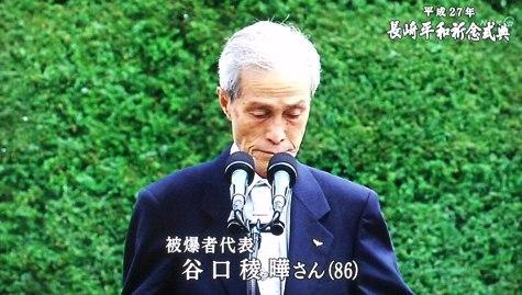 20150808 長崎原爆記念日 097-2