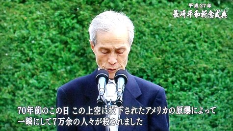 20150808 長崎原爆記念日 098-2