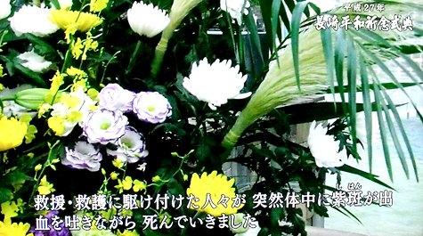 20150808 長崎原爆記念日 104-2