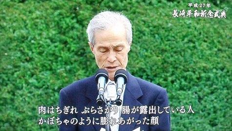 20150808 長崎原爆記念日 100-2