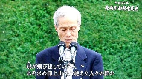 20150808 長崎原爆記念日 101-2