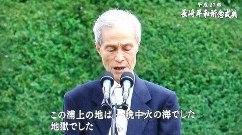 20150808 長崎原爆記念日 102-2