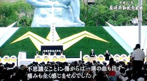 20150808 長崎原爆記念日 109-2