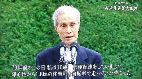 20150808 長崎原爆記念日 105-2