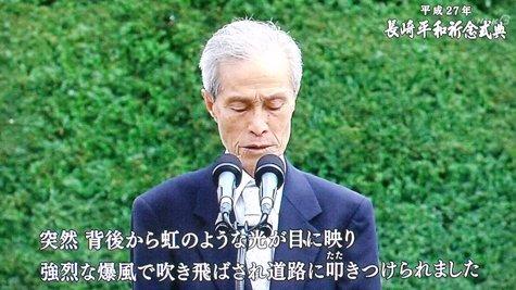 20150808 長崎原爆記念日 106-2