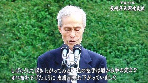 20150808 長崎原爆記念日 107-2