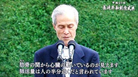 20150808 長崎原爆記念日 113-2