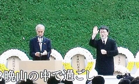 20150808 長崎原爆記念日 110-3
