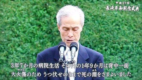 20150808 長崎原爆記念日 111-2