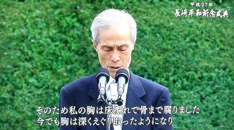20150808 長崎原爆記念日 112-2