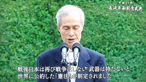20150808 長崎原爆記念日 118-2