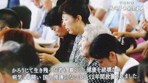 20150808 長崎原爆記念日 114-2