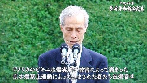 20150808 長崎原爆記念日 115-2