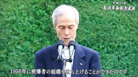 20150808 長崎原爆記念日 116-2