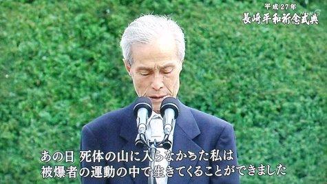20150808 長崎原爆記念日 117-2