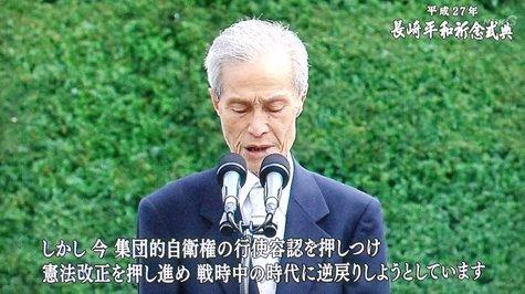 20150808 長崎原爆記念日 119-2