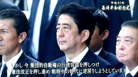 20150808 長崎原爆記念日 120-2