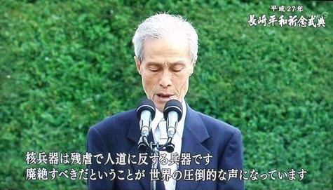 20150808 長崎原爆記念日 125-2