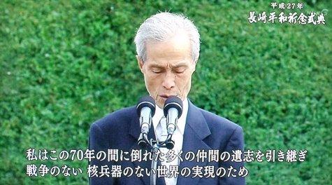 20150808 長崎原爆記念日 126-2