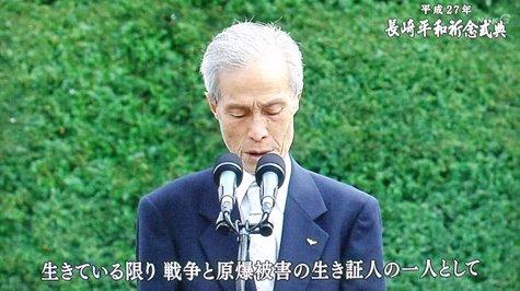 20150808 長崎原爆記念日 127-2