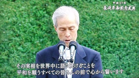 20150808 長崎原爆記念日 128-2